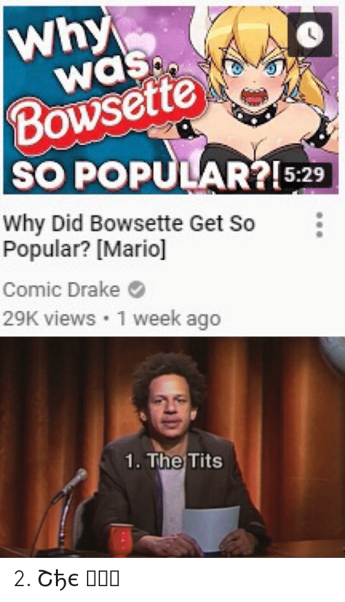 Drake, Tits, and Mario: Why  WaSp  Bowsette  SO POPULAR?!5:29  Why Did Bowsette Get So  Popular? [Mario]  Comic Drake  29K views 1 week ag  1. The Tits 2. Շђє ครร