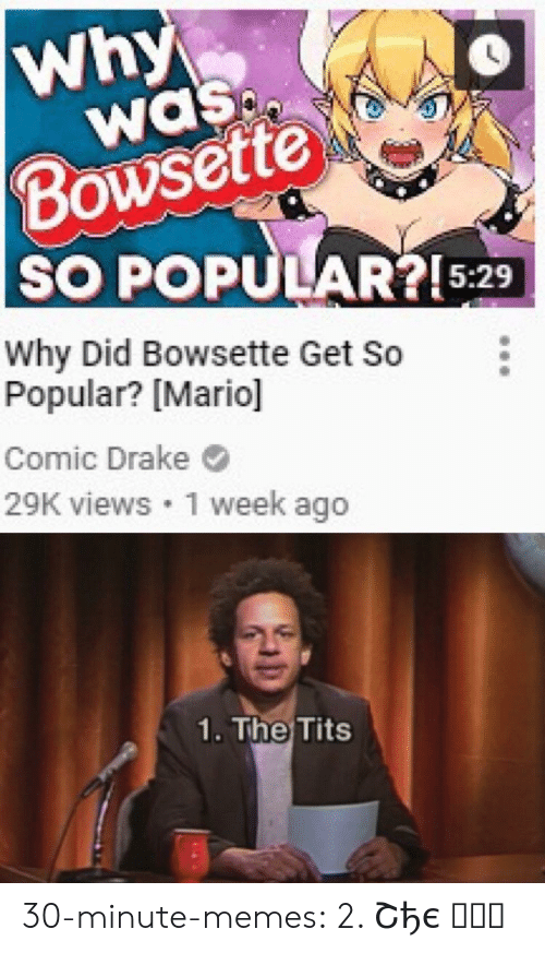 Drake, Memes, and Tits: Why  WaSp  Bowsette  SO POPULAR?!5:29  Why Did Bowsette Get So  Popular? [Mario]  Comic Drake  29K views 1 week ag  1. The Tits 30-minute-memes:  2. Շђє ครร